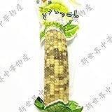 中国純天然昔風真空彩糯玉米 粘玉米 包米(とうもろこし・トウモロコシ・ワキシーコーン)超人気農作物・お土産定番