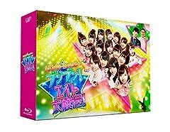 AKB48 チーム8のブンブン! エイト大放送  Blu-ray BOX