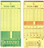 アマノ タイムカード MJD-049 カード MJD-049