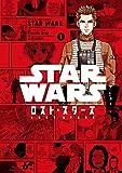 【新装版】STAR  WARS /ロスト・スターズ Volume.1 STAR WARS /ロスト・スターズ (LINEコミックス)