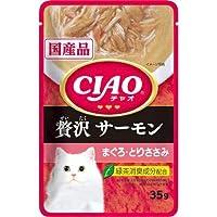 【単品】チャオパウチ 贅沢サーモン まぐろ・とりささみ 35g