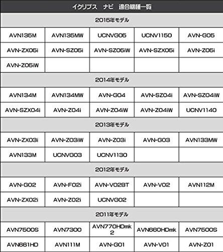 【Gn060】TOYOTA DAIHATSU バックカメラアダプター トヨタ・ダイハツ・イクリプス ナビ バック連動 NSDN-W60 NSCN-W60 DSZT-YC4T バックカメラ接続コード./2004年/2005年/2006年/2007年/2008年/2009年/2010年/2011年/2012年/2013年/2014年/2015年/カーナビ