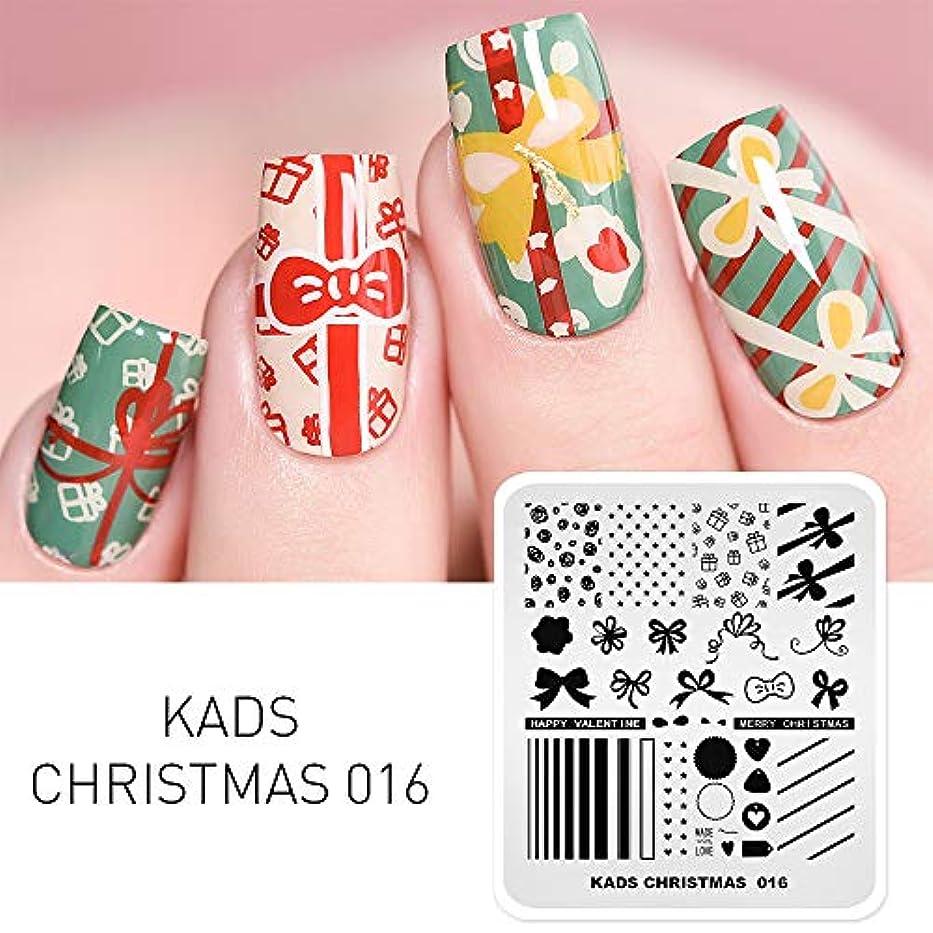 モルヒネメロドラマティックが欲しいKADS クリスマスネイルスタンププレート クリスマスギフト スタンプネイルプレート ネイルイメージプレート ネイルステンシル (CH016)