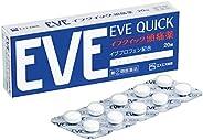 【指定第2類医薬品】イブクイック頭痛薬