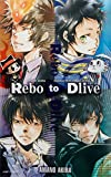 Rebo to Dlive / 天野 明 のシリーズ情報を見る