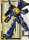 U.C.カードビルダー/第1弾/GCB01-ME-009 メッサーラ SR