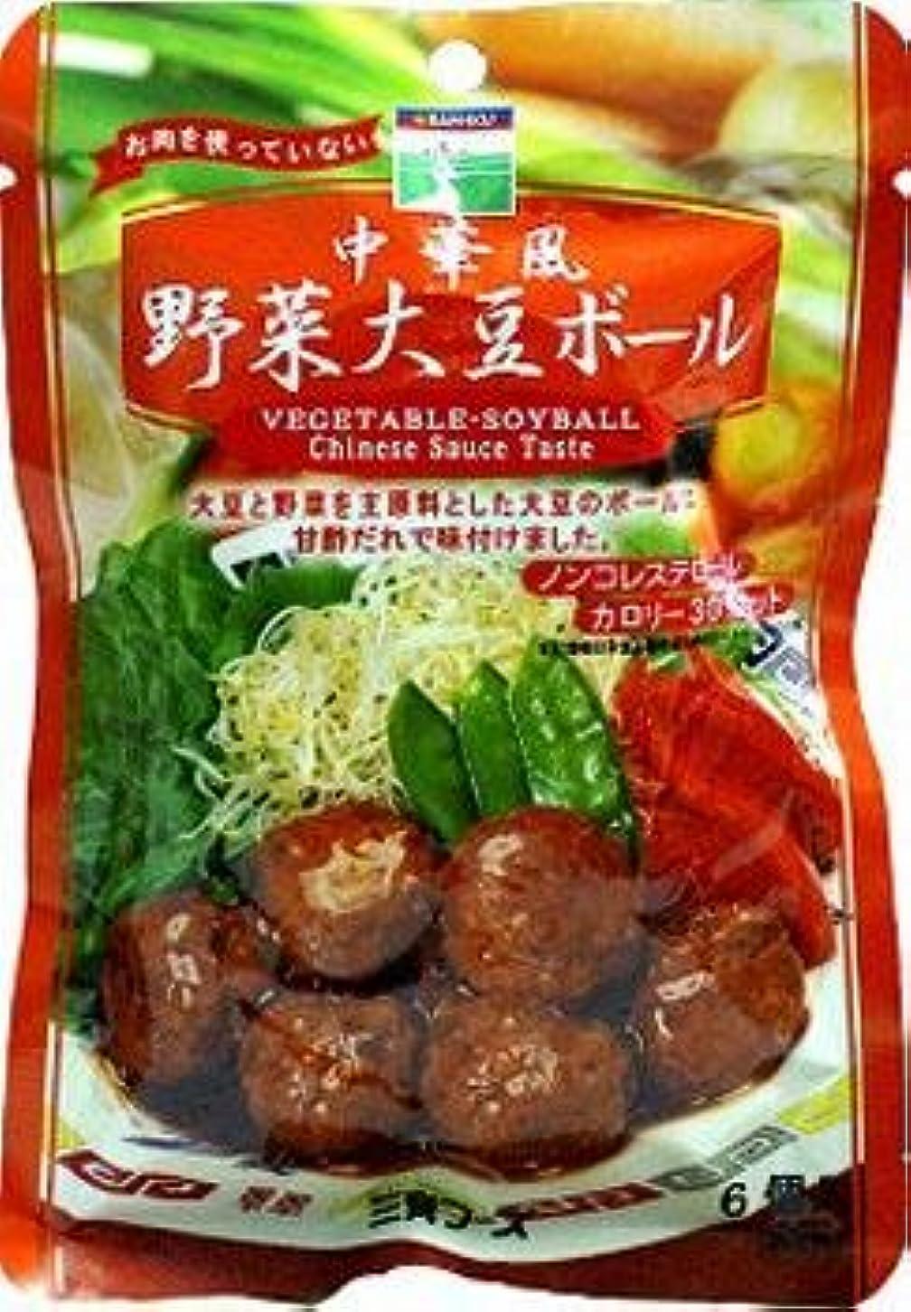 アイロニー極めてお父さん飲食品 お勧め 口コミ 中華風野菜大豆ボール?完熟トマトソース野菜大豆ボール?和風野菜大豆ボール×各8個セット
