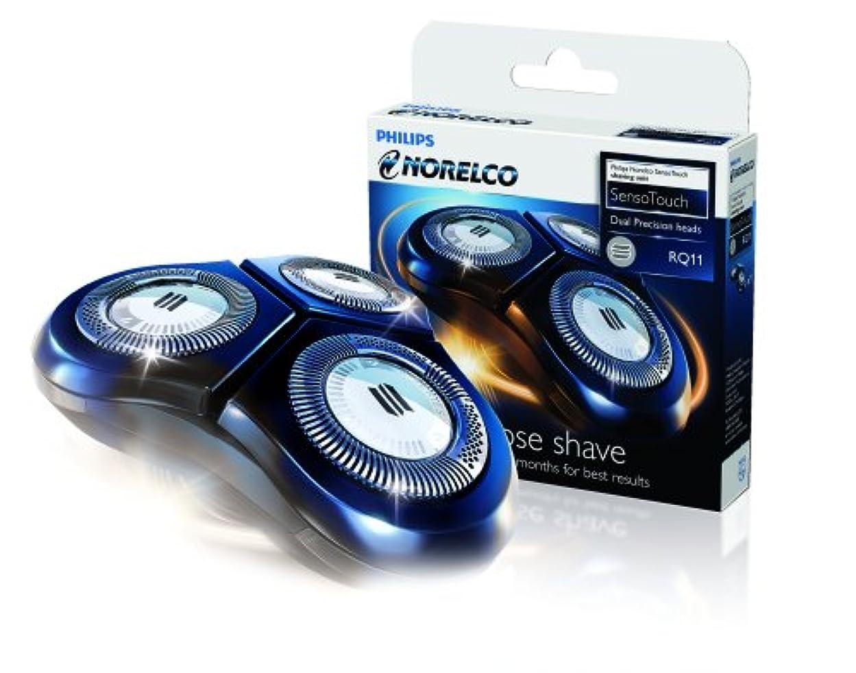 イタリアのシチリア特殊Philips Norelco RQ11 Replacement Head for SensoTouch 2D by Philips Norelco [並行輸入品]