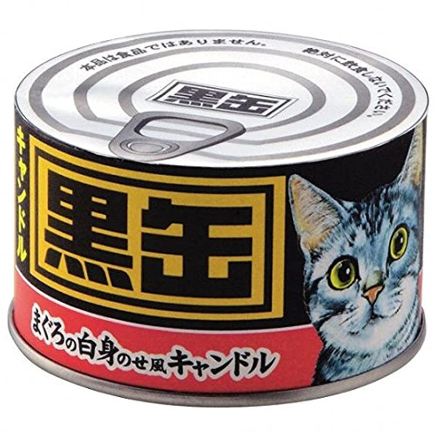 買い物に行くエネルギー動物カメヤマキャンドル( kameyama candle ) 黒缶キャンドル