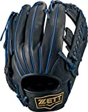 ゼット(ZETT) 軟式野球 グラブ デュアルキャッチ オールラウンド用 右投げ用 ブラック/ブルー (1923) サイズ5 BRGB34030