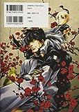 最遊記異聞 1巻 (ZERO-SUMコミックス) 画像