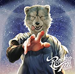 MAN WITH A MISSION「Remember Me」のジャケット画像