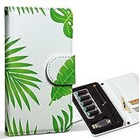 スマコレ ploom TECH プルームテック 専用 レザーケース 手帳型 タバコ ケース カバー 合皮 ケース カバー 収納 プルームケース デザイン 革 植物 シンプル 緑 009154