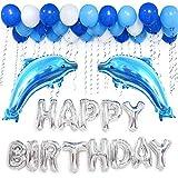 誕生日 飾り付け 豪華 風船 Happy Birthday バースデー 飾りアルミ バルーン お祝い パーティー 装飾セット アルミ風船 バースデー プレゼント 風船、パーティー 風船 風船3色100個 ハンドポンプ 両面テープ付き (ブルー)