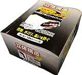 マイスター立体マスク N95規格相当品 活性炭入 1箱(10枚入×5パック)