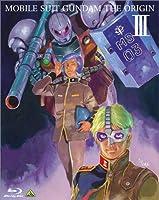 【Amazon.co.jp限定】機動戦士ガンダム THE ORIGIN III (2巻連動購入特典:「1~4巻収納BOX」引換シリアルコード付) [B...