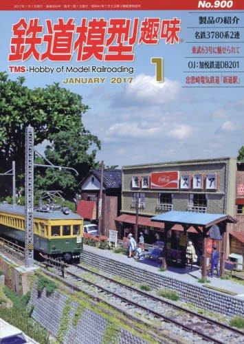 鉄道模型趣味 2017年 01 月号 [雑誌]の詳細を見る