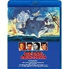 ファイナル・カウントダウン【Blu-ray】(期間限定生産)