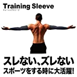 Best アームスリーブ - 【Training Sleeve】 アームカバー 腕カバー アームスリーブ 冷感 UPF50+ UV対策 Review