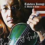 Rock My Fiddle 画像