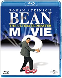 Mr.ビーン 劇場版 【ブルーレイ&DVDセット】 [Blu-ray]