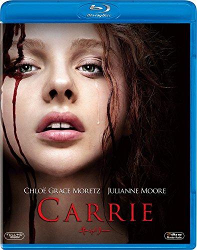 キャリー [Blu-ray]の詳細を見る
