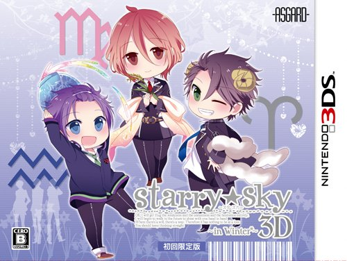 Starry☆Sky~in Winter~3D 初回限定版 - 3DS / HoneyBee