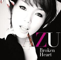 AZU「つよくつよく」の歌詞を収録したCDジャケット画像
