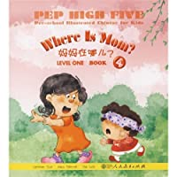Pre-school Illustrated Chinese for Kids Level One Book 4 - Where is Mom