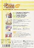 ひだまりスケッチ×365 Vol.1 【完全生産限定版】 [DVD] 画像