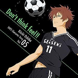 TVアニメ「DAYS」キャラクターソングシリーズ VOL.05 「Don't think feel!!」大柴喜一(CV:宮野真守)