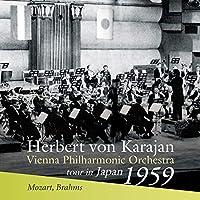 モーツァルト : 交響曲第40番 | ブラームス : 交響曲第1番 / カラヤン&ウィーン・フィル (Mozart: Symphony No.40 | Brahms: Symphony No.1 / Herbert von Karajan & VPO) [CD] [国内プレス] [STEREO] [日本語帯・解説付]