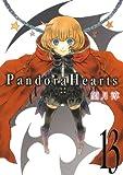 PandoraHearts13巻 (デジタル版Gファンタジーコミックス)