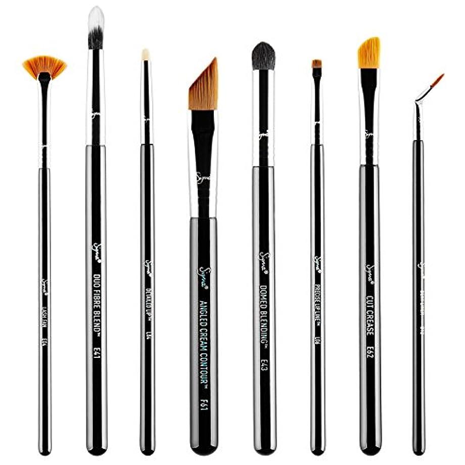 伝導率支払い歩道Sigma Beauty Detail Brush Set 8pcs並行輸入品