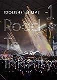 アイドリッシュセブン 1st LIVE「Road To Infinity」 Day1 [DVD]/