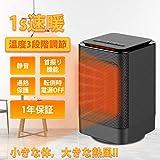ALROCKET ファンヒーター 足元 省エネ 首振り 転倒オフ 過熱保護 3段階切替 暖房器具