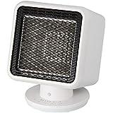 スリーアップ 人感センサー付 リフレクトヒーター コアビーム ホワイト RH-T1838WH