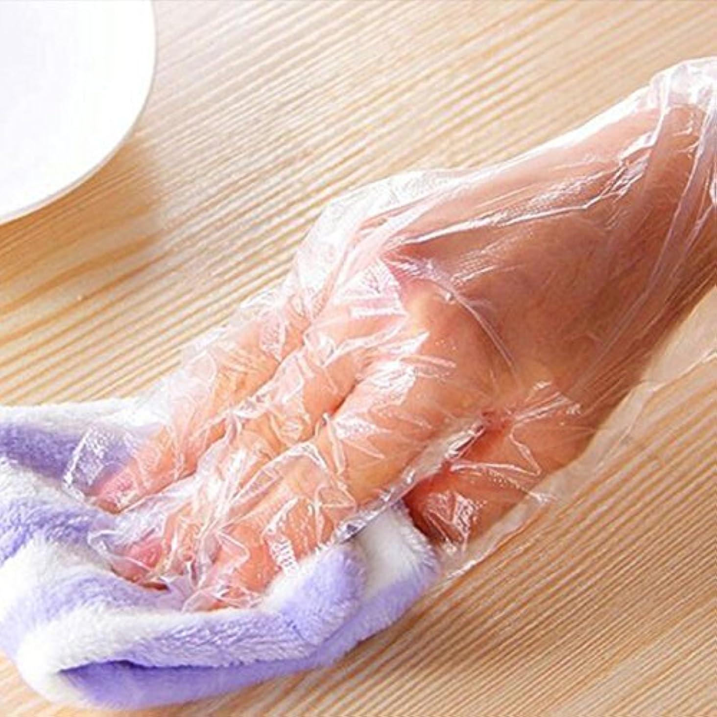 犬音節意欲Liebeye 使い捨て手袋 50枚セット 手袋 使い捨て クリア 透明 調理 掃除