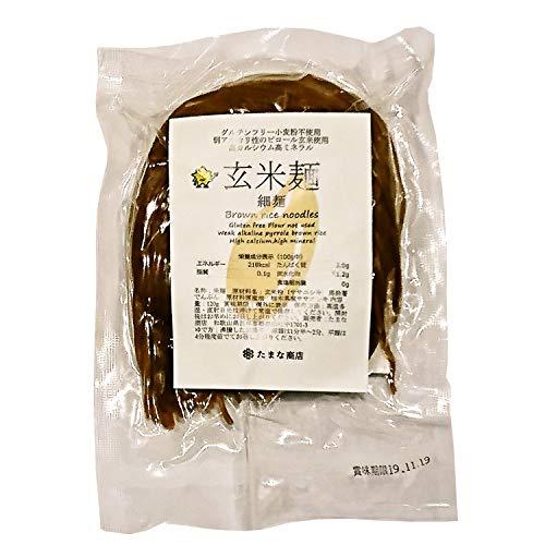 玄米麺 細麺 120g 米粉麺 ピロール米 ササニシキ 玄米粉使用 国産馬鈴薯でんぷん 小麦粉不使用 グルテンフリーヌードル