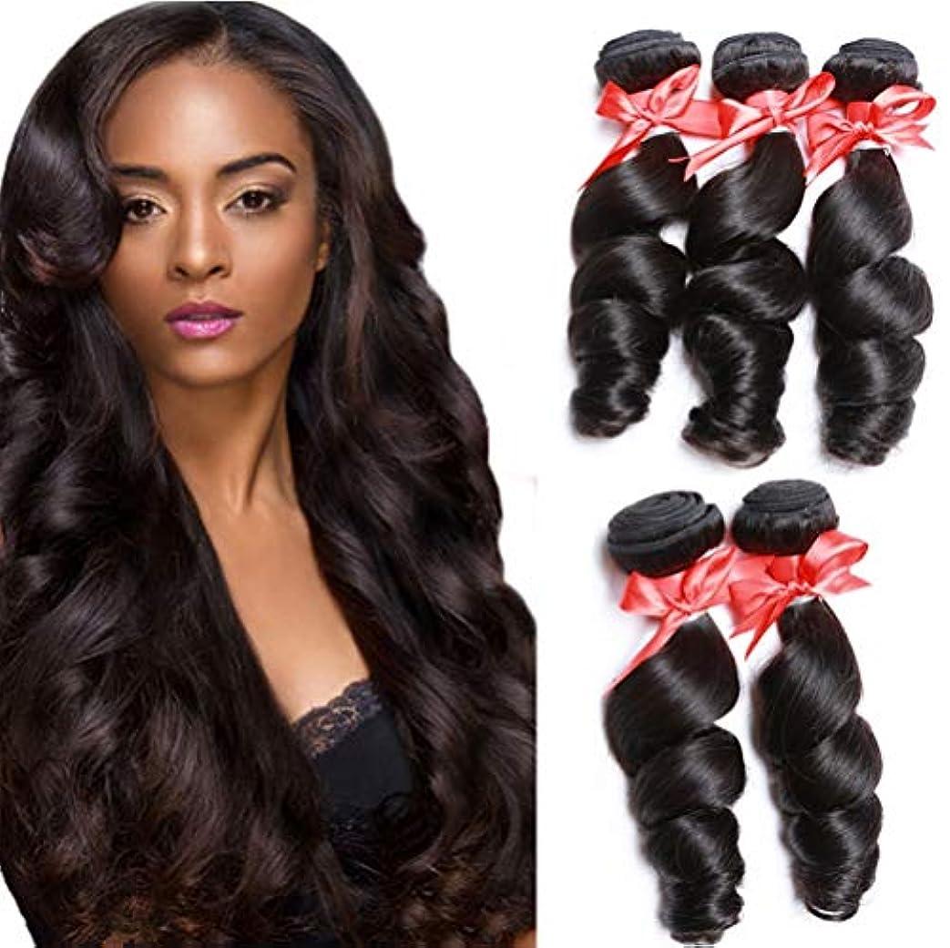 処理する誰が窒素女性髪織り未処理8aブラジルバージン人間の髪緩い織り1バンドルヘアエクステンション閉鎖100グラム/バンドル
