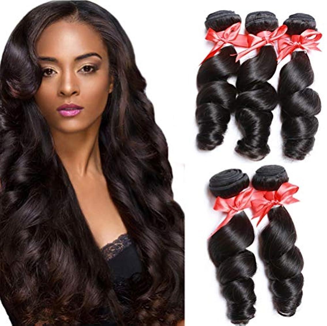 定義する予想する抑止する女性髪織り未処理8aブラジルバージン人間の髪緩い織り1バンドルヘアエクステンション閉鎖100グラム/バンドル