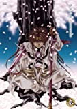 OVA「最遊記外伝」第参巻「萌芽の章」スタンダードエディション[DVD]