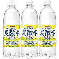 サンガリア 伊賀の天然水炭酸水レモン 1L×3本