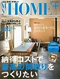 MyHOME+ VOL.17 2009年 09月号 [雑誌]納得コストで最高の間取りをつくりたい 画像
