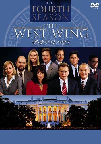 ザ・ホワイトハウス(フォース・シーズン)コレクターズ・ボックス [DVD]の詳細を見る