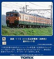 TOMIX Nゲージ 国鉄 115 300系近郊電車 湘南色 基本セットB 4両 98437 鉄道模型 電車