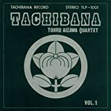 TACHIBANA +2 (世界初CD化、限定生産紙ジャケット仕様、解説、ボーナストラック付)