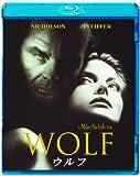 ウルフ [Blu-ray]