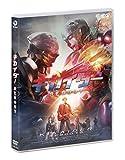 キカイダー REBOOT[DVD]
