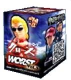 キャラヒーローズ クローズ&ワースト Vol.3 BOX